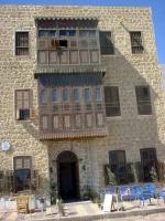Das Quseir Hotel in El Quseir