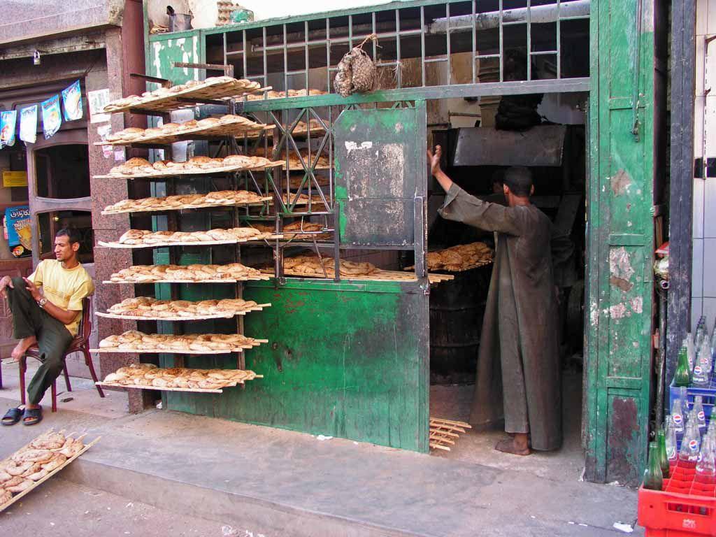 Assuan, Bäckerei