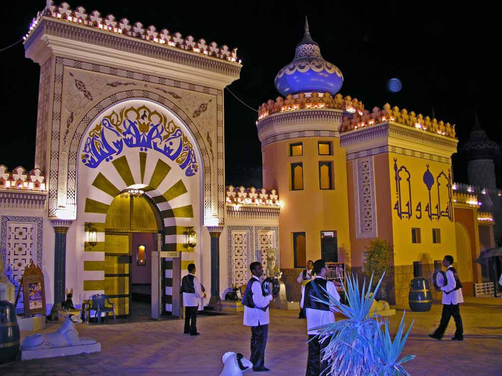 Hurghada, Hotel 1001 Nacht / Alf Leila wa Leila