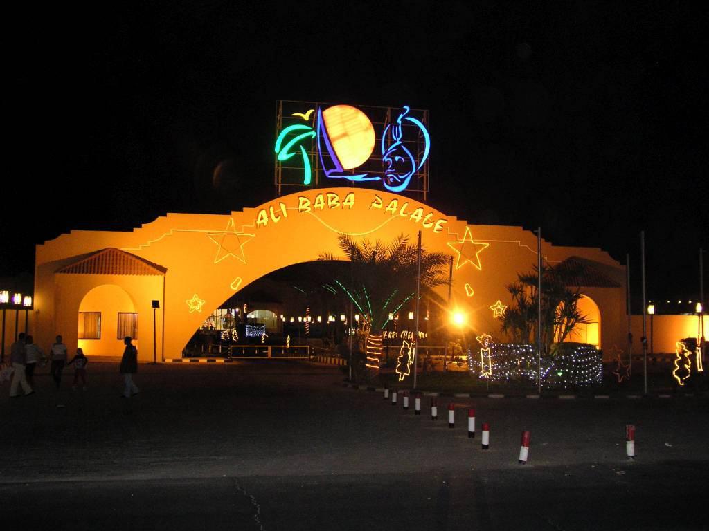 Hurghada, Hotel Ali Baba Palace, Eingang