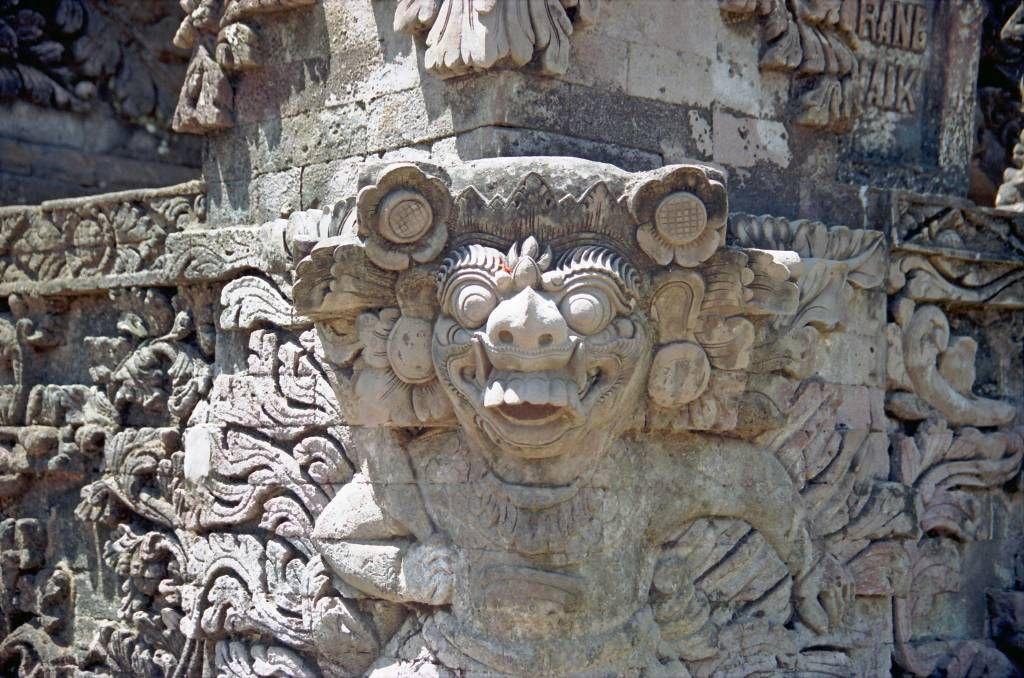 Meduwe Karang Tempel