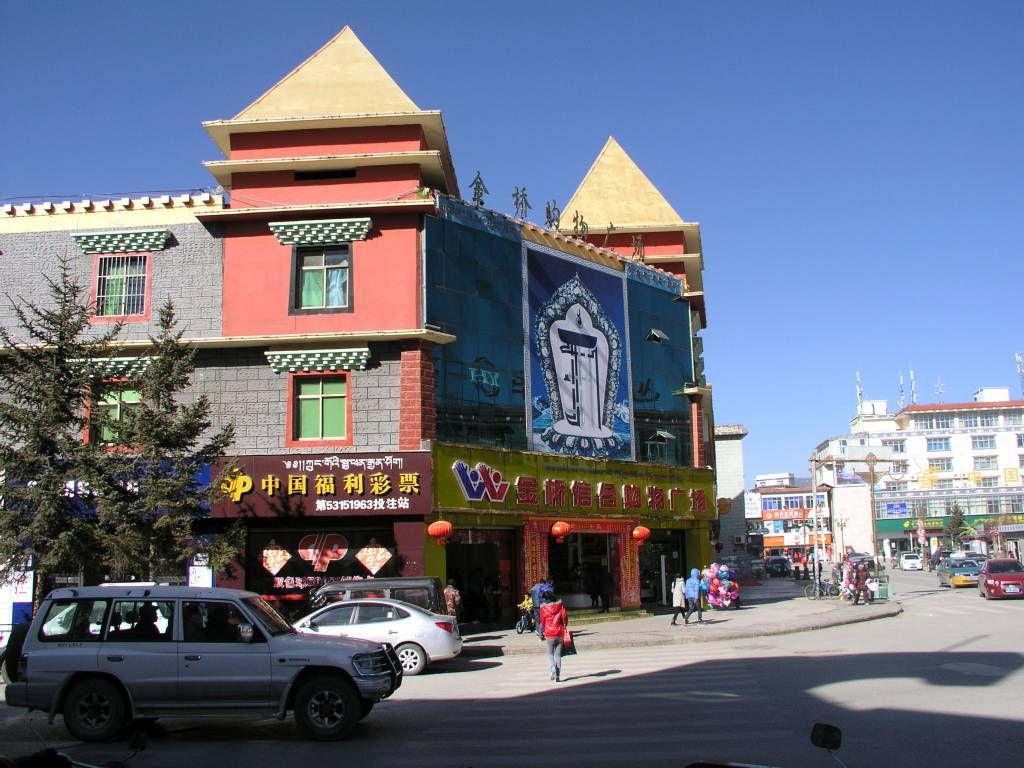 Shangri-La, Straßenszene