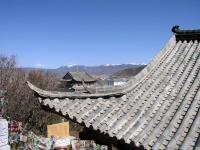 Shangri-La, Guishan Park