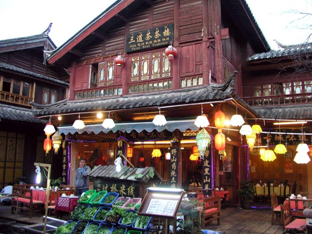 Lijiang, Altstadt, Restaurant