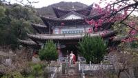 Lijiang, Museum