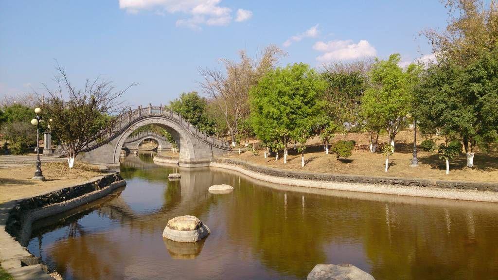 Ruili, Stadtpark