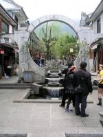 Dali, Altstadt