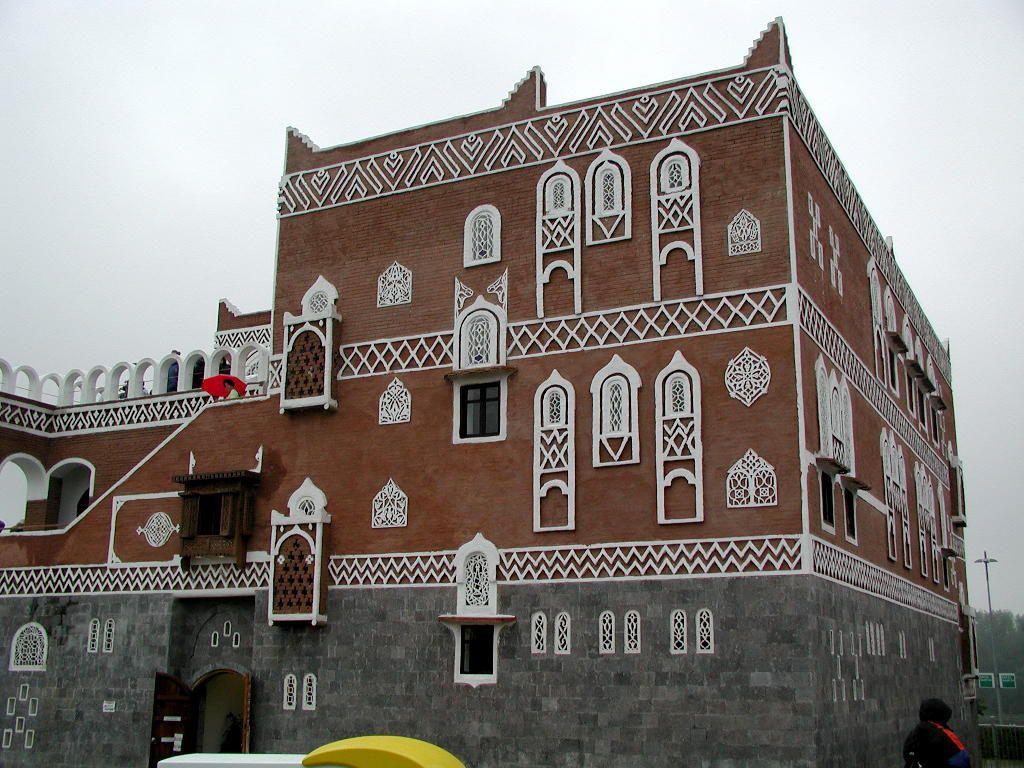 Pavillon des Jemen