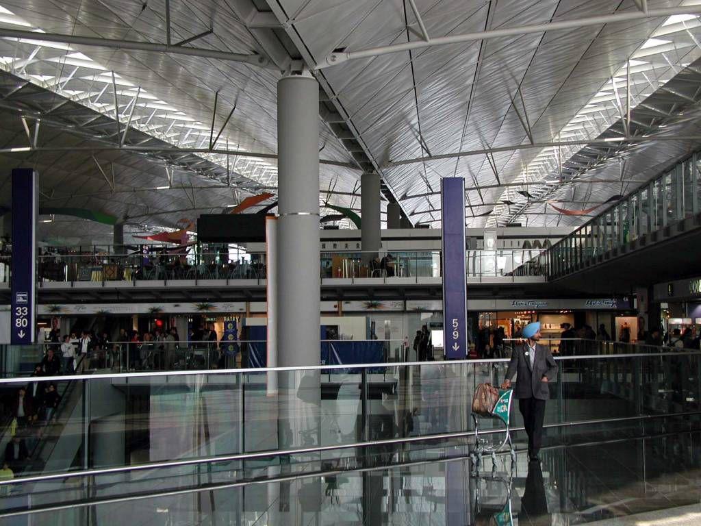 Hongkong, International Airport