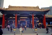 Hongkong, Sik Sik Yuen Wong Tai Sin Temple