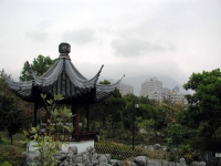 Hongkong, Kowloon Walled City Park