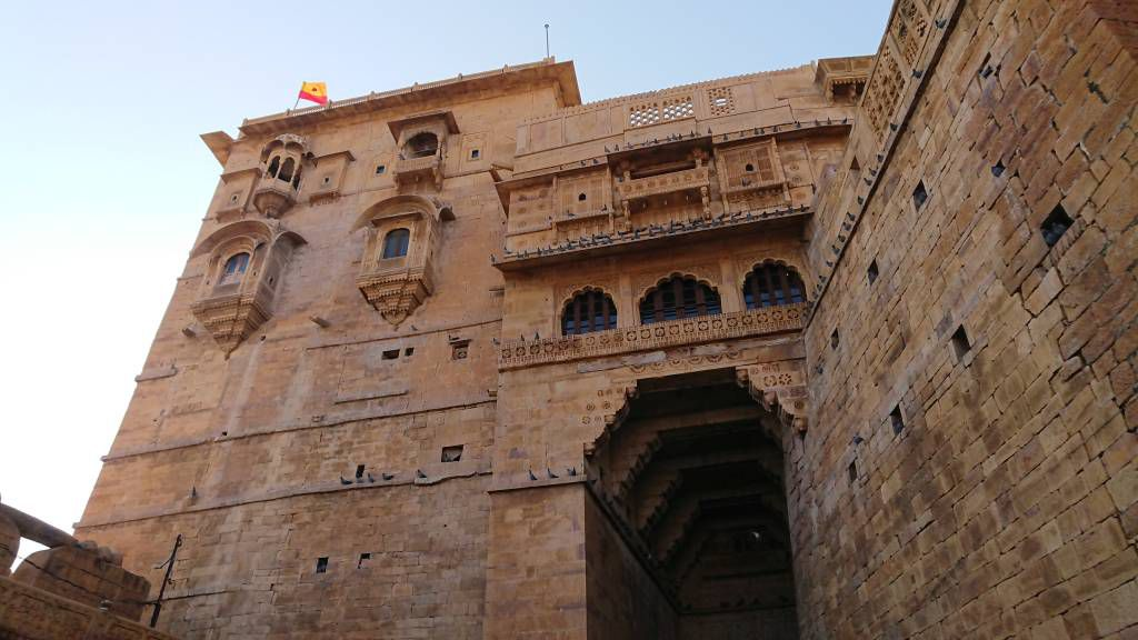 Jaisalmer, Golden Fort