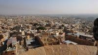 Jaisalmer, Golden Fort