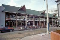 Kolumbien, San Andres, Einkaufszentrum