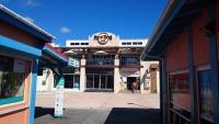 Sint Maarten, Philipsburg, Hard Rock Cafe