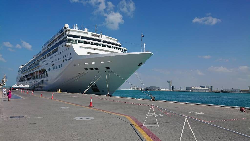 Abu Dhabi, MSC Lirica