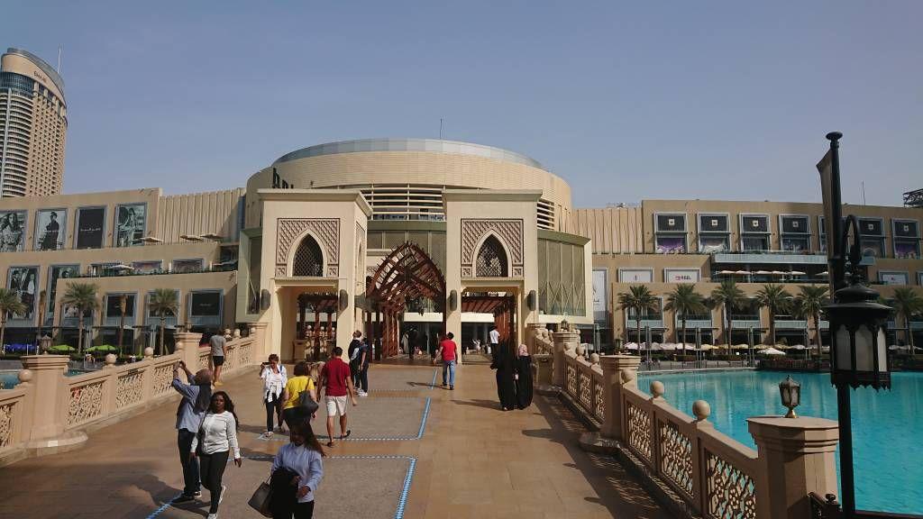 Dubai Mall, Eingang
