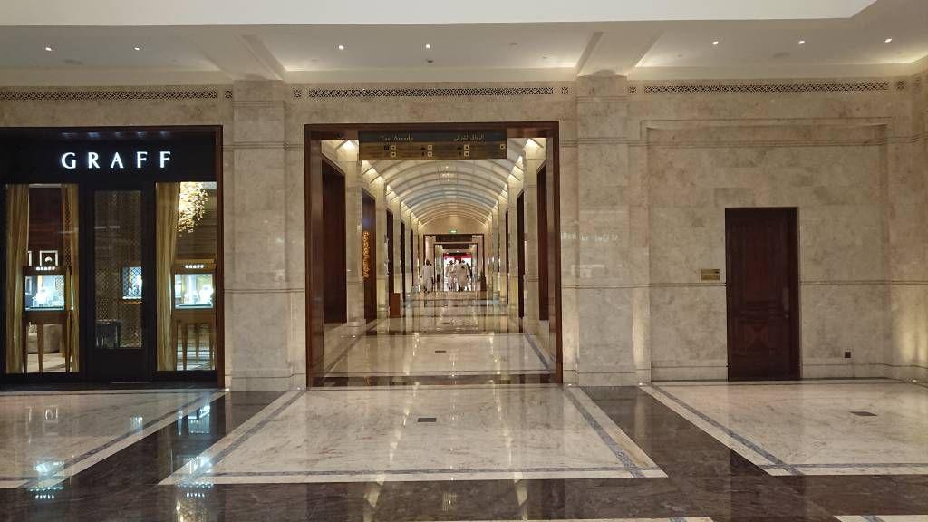 Oman, Oper Einkaufszentrum