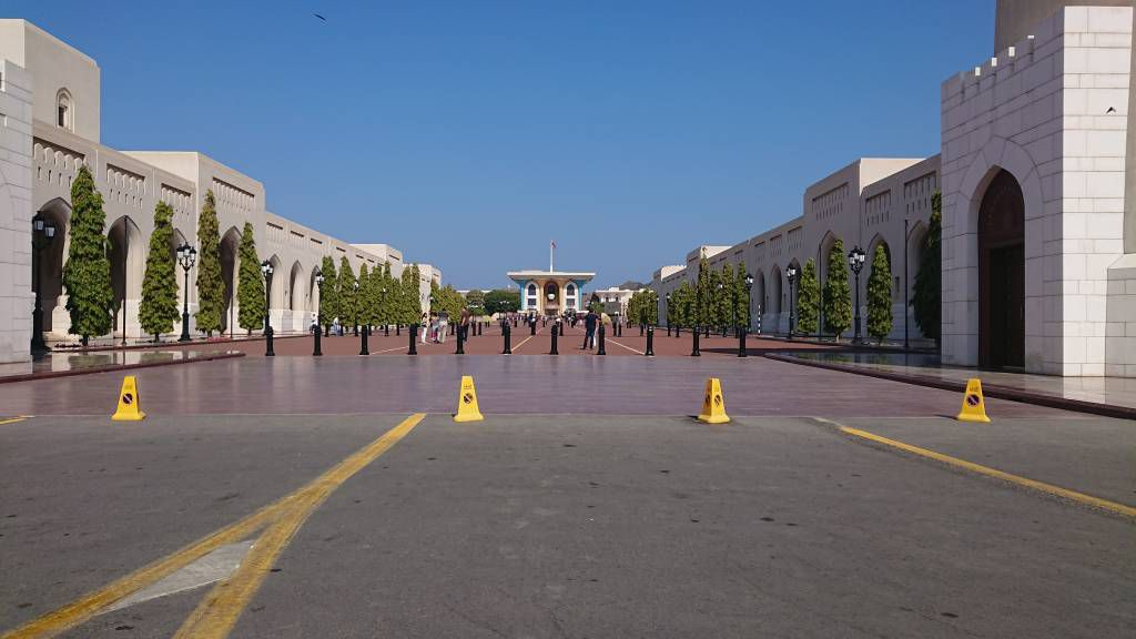 Oman, Al Alam Palace