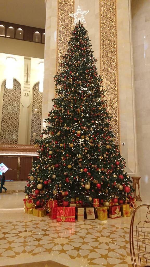 Oman, Al Bustan Palace Hotel, Weihnachtsbaum