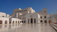 Oman, Königliche Oper