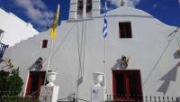 Mykonos, Mykonos Stadt, Kirche