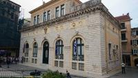 Korfu, Korfu Stadt, Rathaus