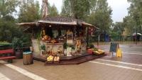 Jardenit, Kiosk an der Taufstelle