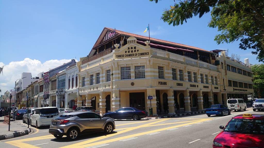 Penang, Georgetown, Chinesische Handelskammer