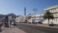 Muskat, Strandpromenade