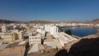 Muskat, Blick vom Mutrah Fort