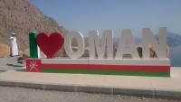 Oman, Khasab, Aussicht bei Khor Najd