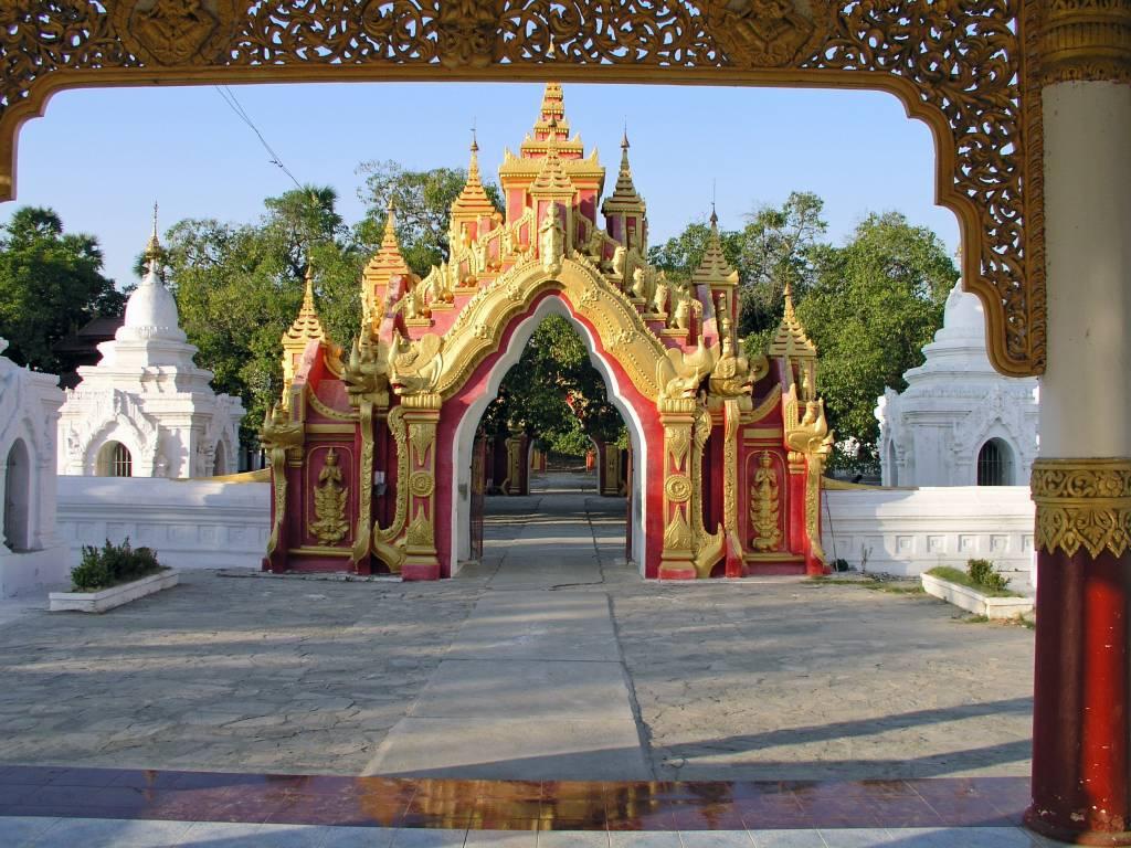 Mandalay, Kuthodaw Pagode