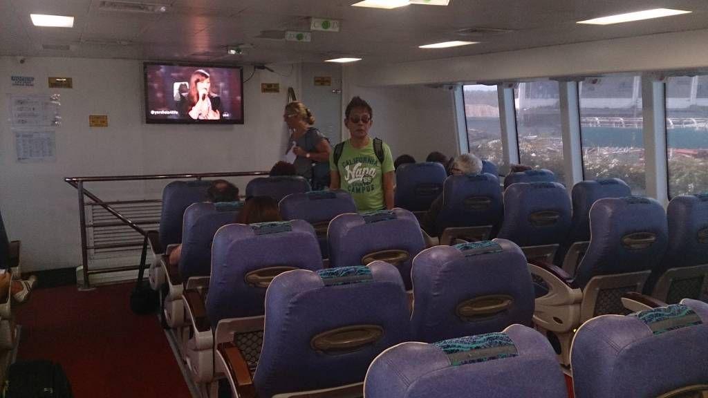 Tagbilaran, im Schnellboot Katamaran nach Cebu