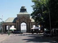 Stettin, Szczecin, Pavillon zur Hakenterrasse