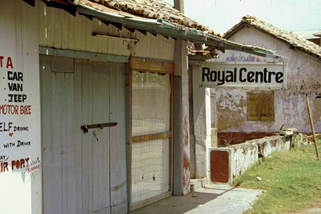 "Hikkaduwa, ""Royal"" Centre"