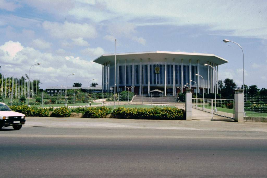 Colombo, Bandaranaike Memorial International Conference Hall