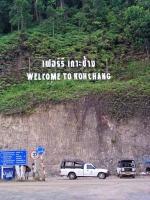 Ankunft auf Koh Chang