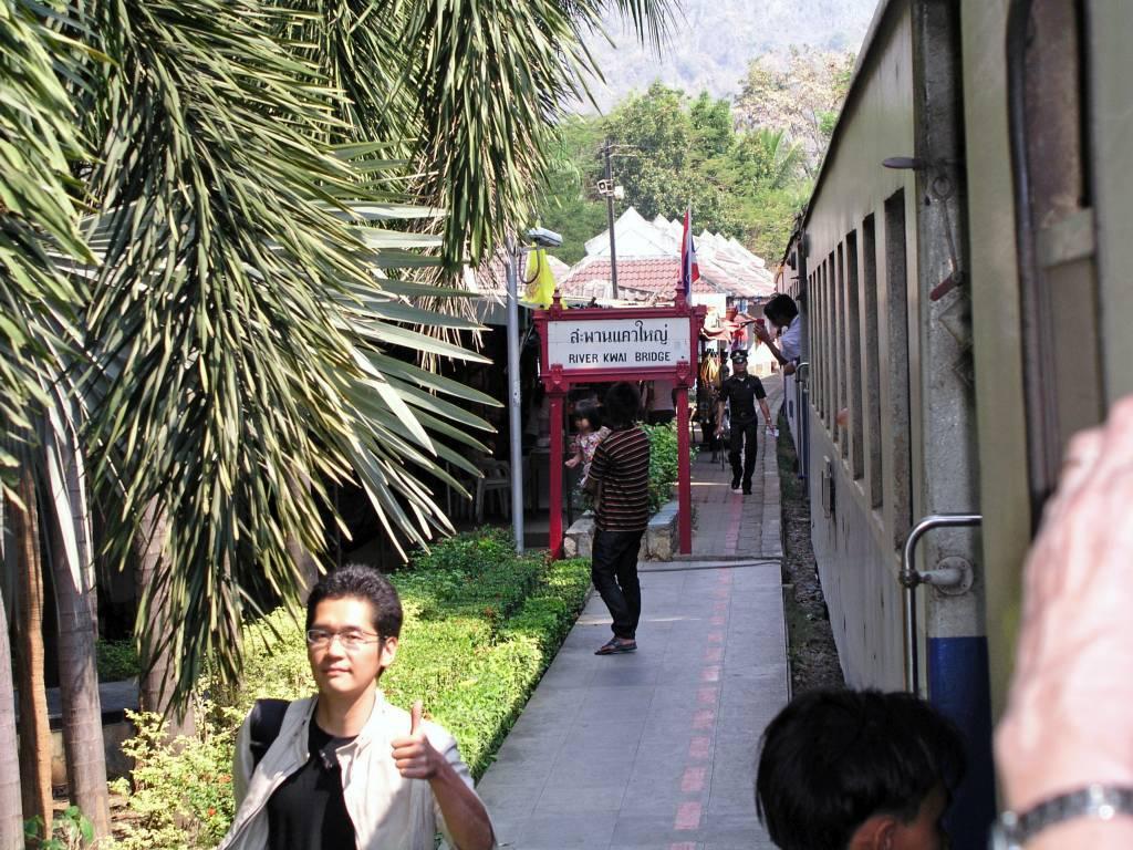 "Huai Khaiaw, die Originalbrücke am ""River Kwai"" (Khwae Yai)"