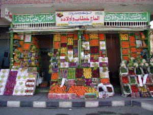 Obstgeschäft in Hurghada